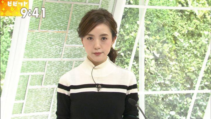 2017年11月06日古谷有美の画像17枚目