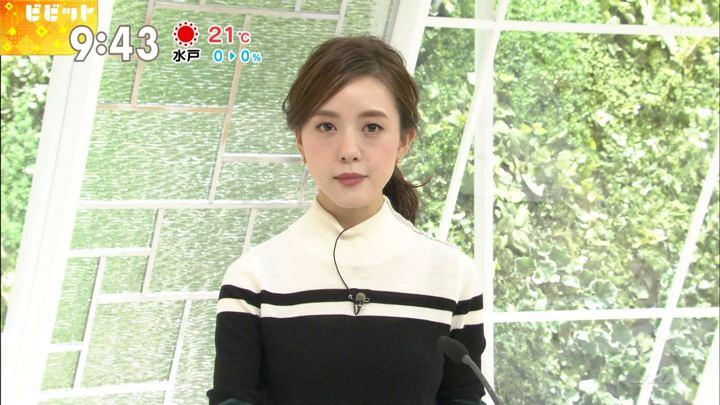 2017年11月06日古谷有美の画像18枚目