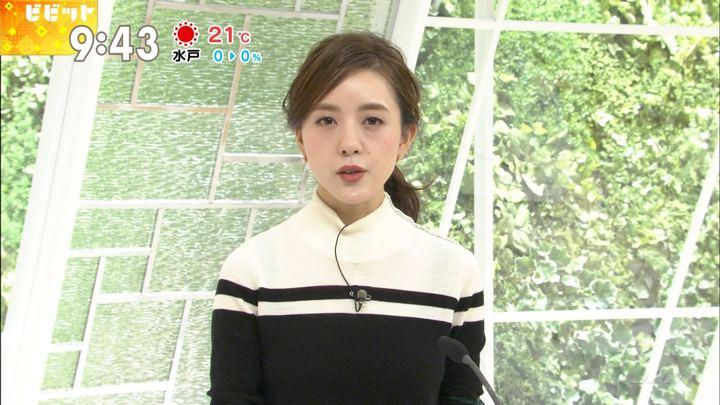 2017年11月06日古谷有美の画像19枚目