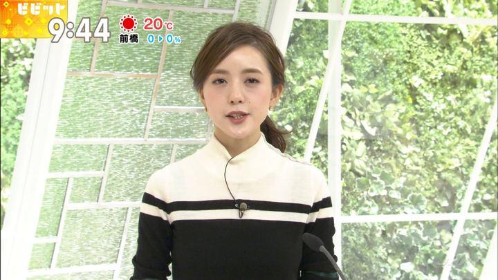 2017年11月06日古谷有美の画像20枚目