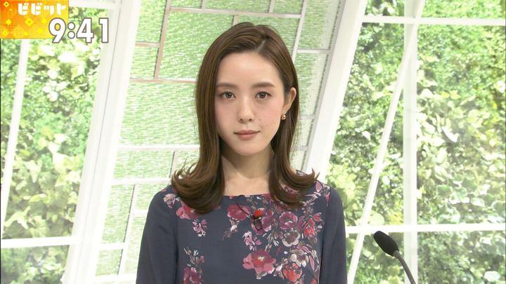 2017年11月07日古谷有美の画像01枚目