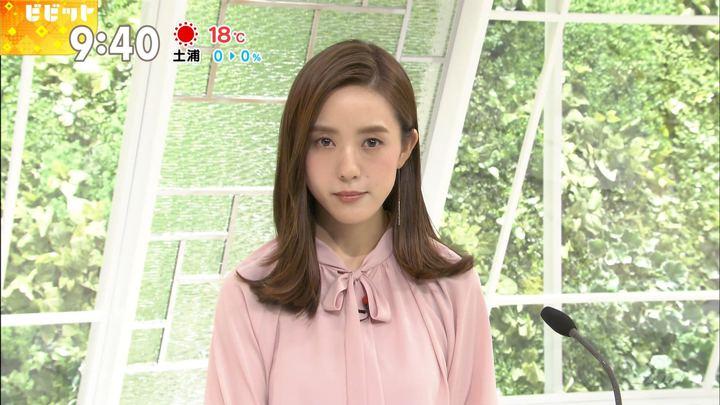 2017年11月09日古谷有美の画像09枚目