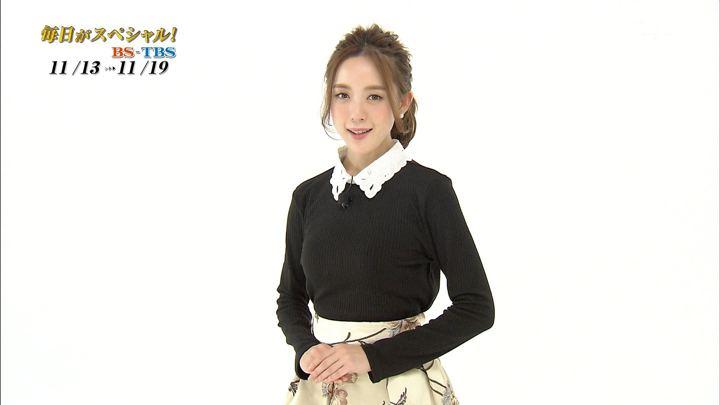 2017年11月11日古谷有美の画像09枚目