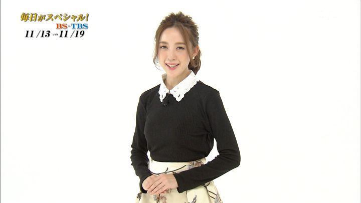 2017年11月11日古谷有美の画像11枚目