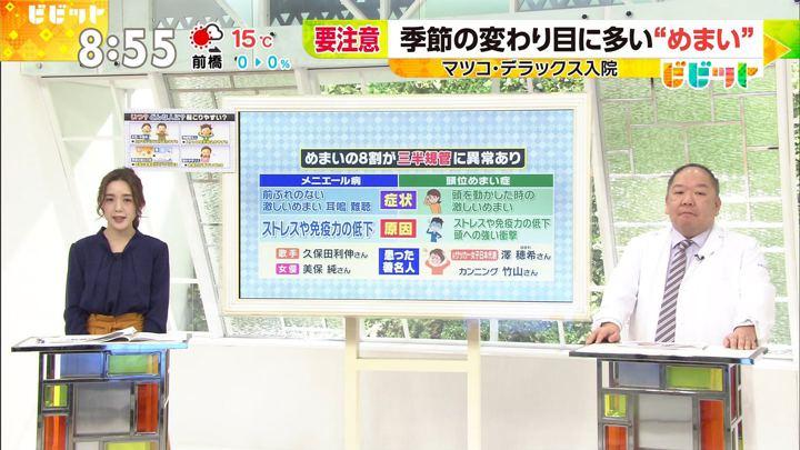 2017年11月13日古谷有美の画像12枚目