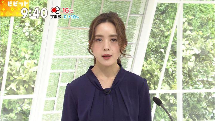 2017年11月13日古谷有美の画像17枚目