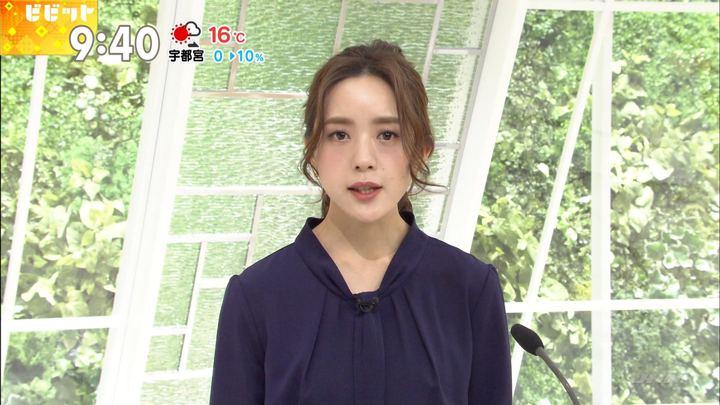 2017年11月13日古谷有美の画像18枚目