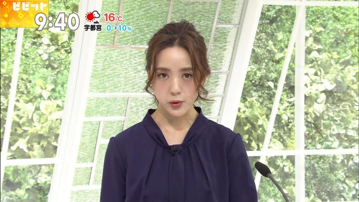 2017年11月13日古谷有美の画像19枚目