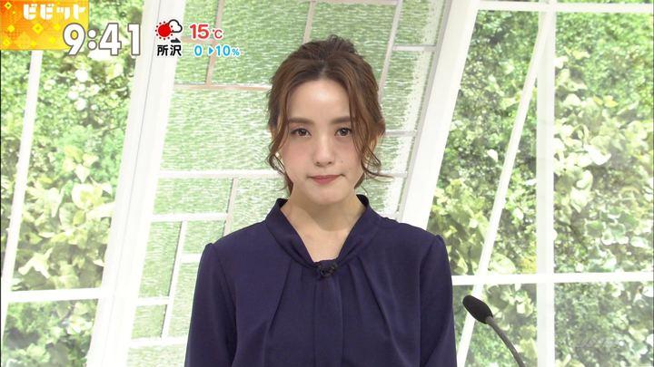2017年11月13日古谷有美の画像20枚目
