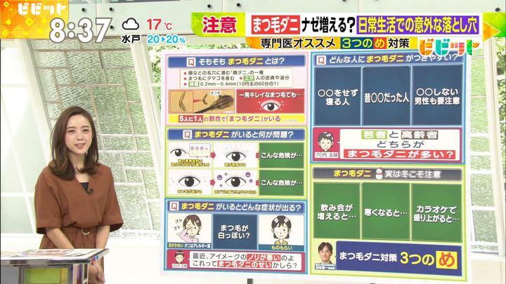 2017年11月14日古谷有美の画像01枚目