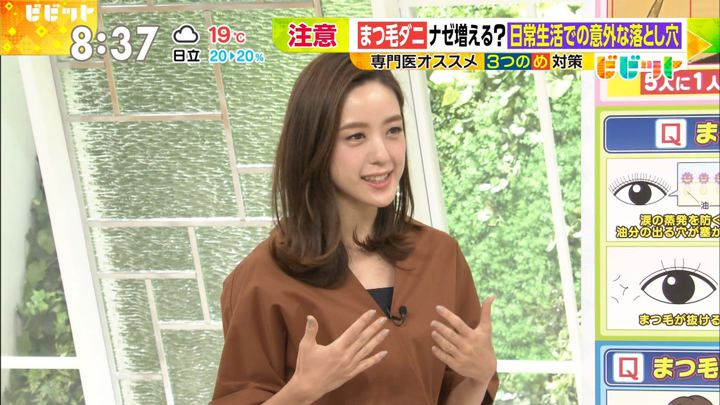 2017年11月14日古谷有美の画像03枚目
