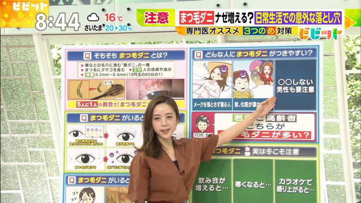 2017年11月14日古谷有美の画像09枚目