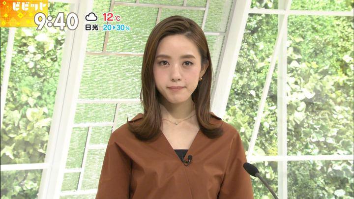 2017年11月14日古谷有美の画像12枚目