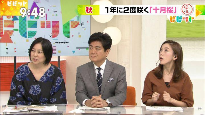 2017年11月14日古谷有美の画像19枚目