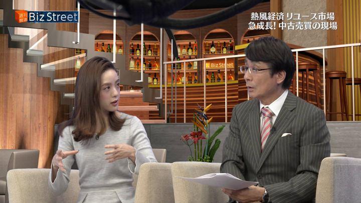 2017年11月18日古谷有美の画像47枚目
