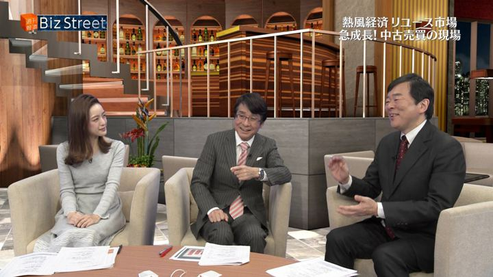 2017年11月18日古谷有美の画像53枚目