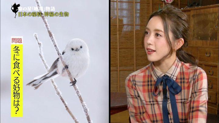 2017年11月19日古谷有美の画像14枚目