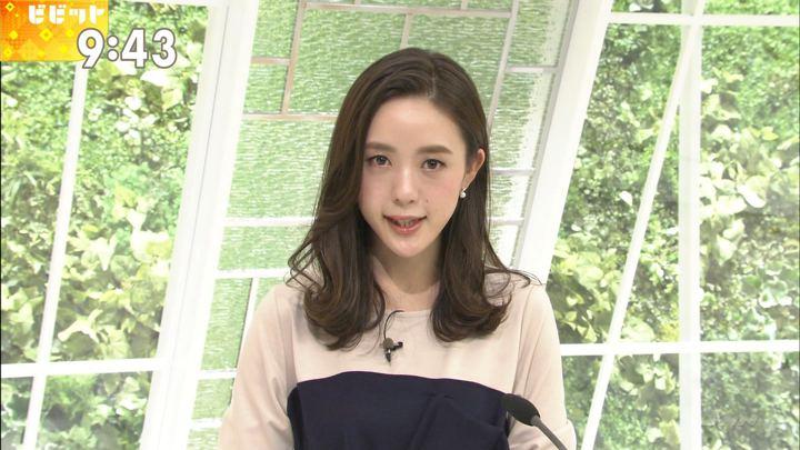 2017年11月27日古谷有美の画像19枚目