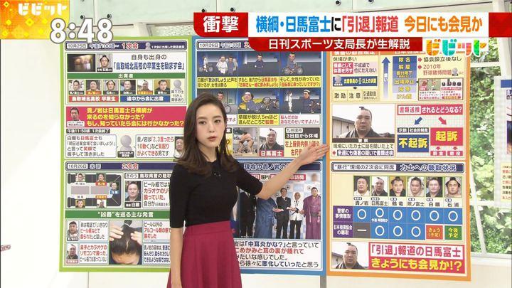 2017年11月29日古谷有美の画像04枚目