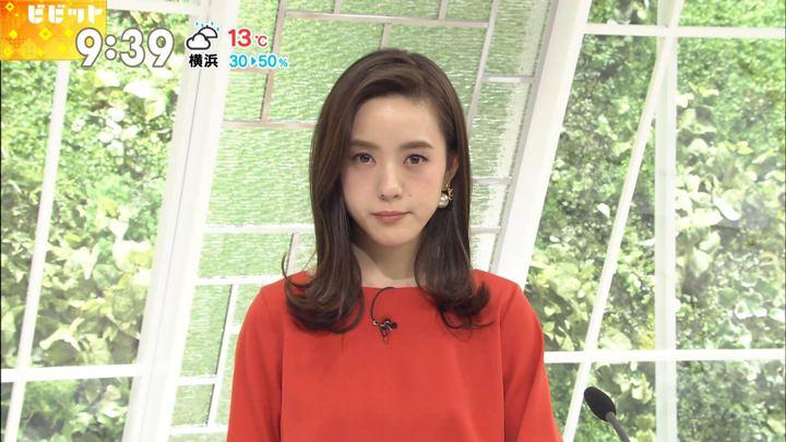 2017年11月30日古谷有美の画像02枚目