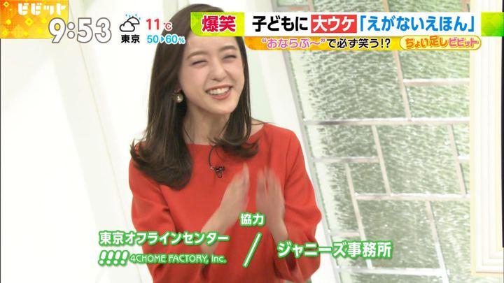 2017年11月30日古谷有美の画像15枚目