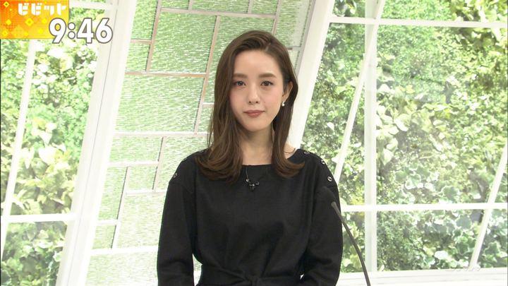 2017年12月01日古谷有美の画像01枚目