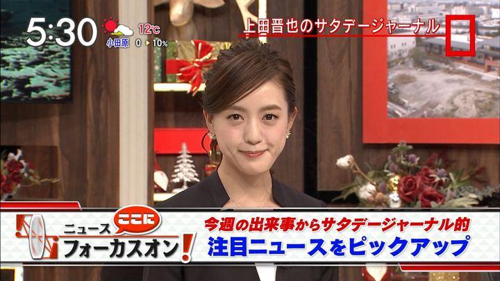 2017年12月02日古谷有美の画像03枚目