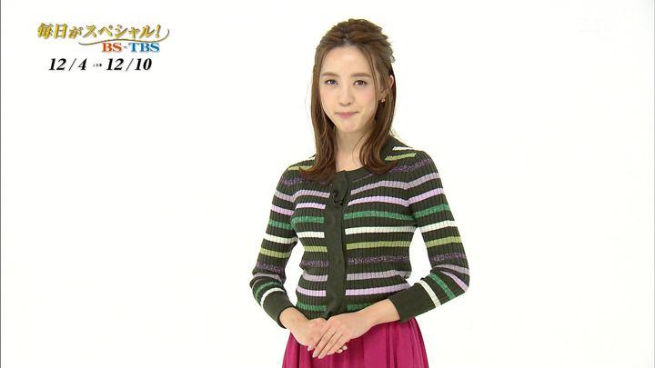 2017年12月02日古谷有美の画像15枚目