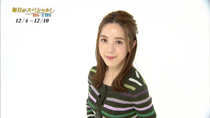 2017年12月02日古谷有美の画像28枚目