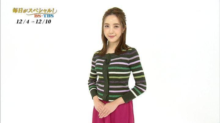 2017年12月02日古谷有美の画像33枚目