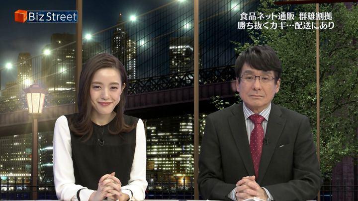 2017年12月02日古谷有美の画像39枚目