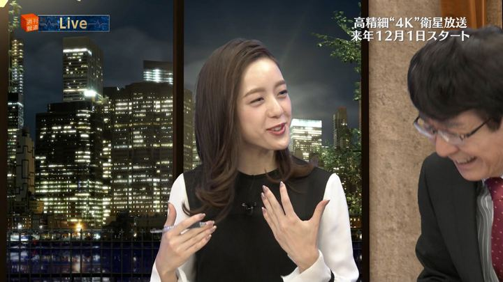 2017年12月02日古谷有美の画像41枚目