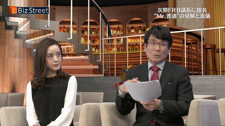 2017年12月02日古谷有美の画像44枚目