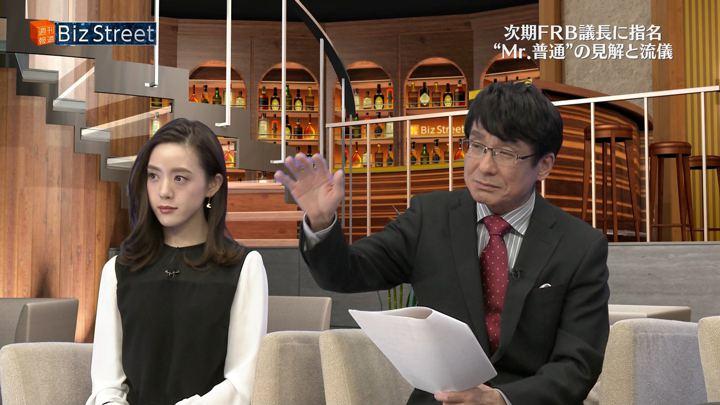 2017年12月02日古谷有美の画像48枚目