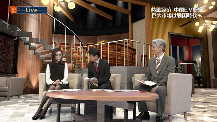 2017年12月02日古谷有美の画像54枚目