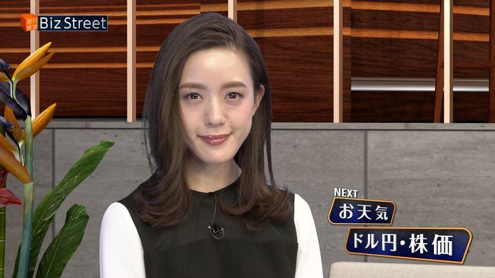 2017年12月02日古谷有美の画像59枚目
