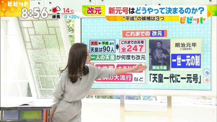 2017年12月04日古谷有美の画像05枚目