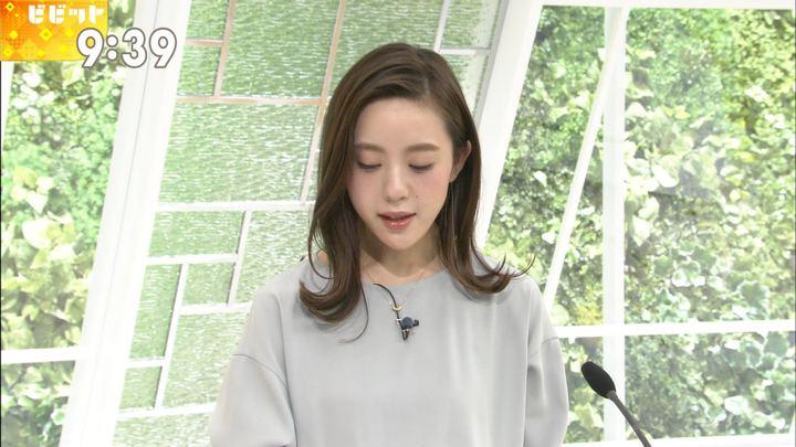 2017年12月04日古谷有美の画像13枚目