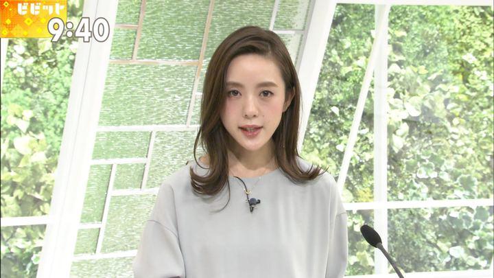 2017年12月04日古谷有美の画像14枚目