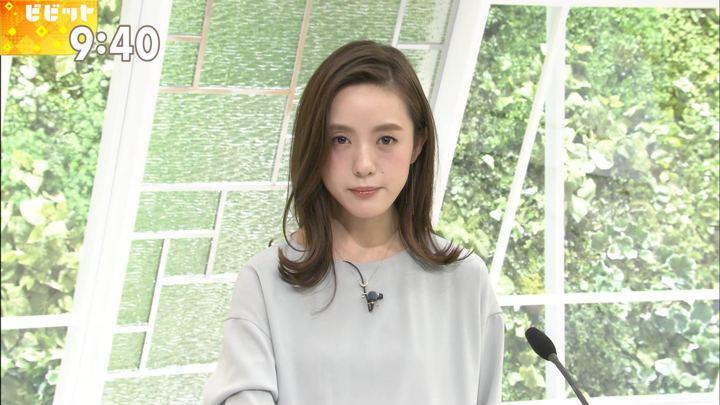 2017年12月04日古谷有美の画像15枚目