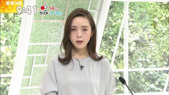 2017年12月04日古谷有美の画像16枚目