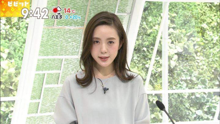 2017年12月04日古谷有美の画像17枚目