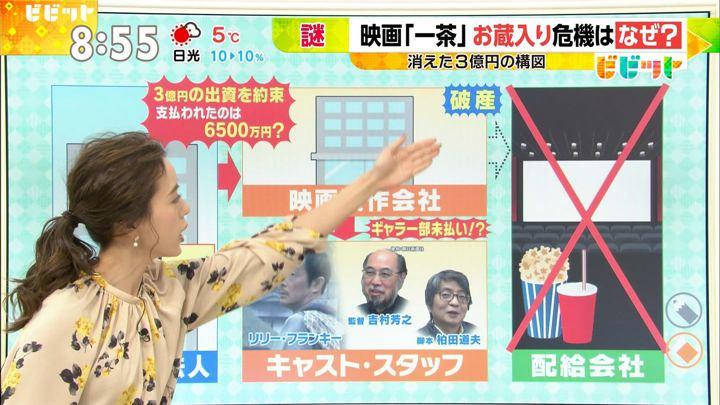 2017年12月05日古谷有美の画像03枚目