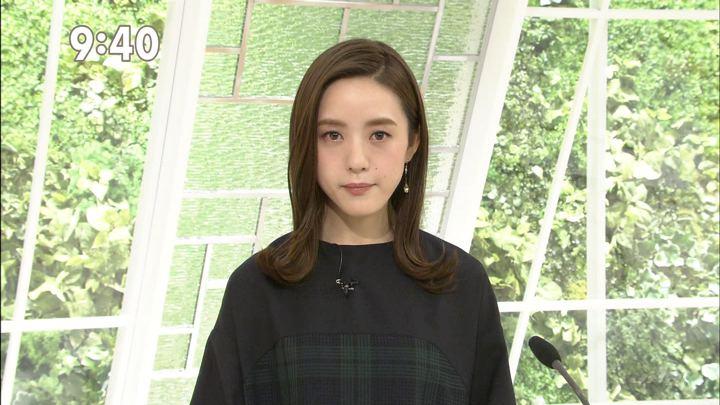 2017年12月06日古谷有美の画像09枚目