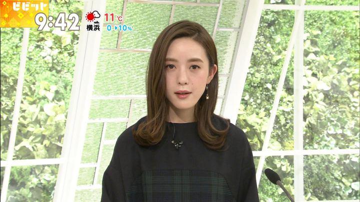 2017年12月06日古谷有美の画像11枚目