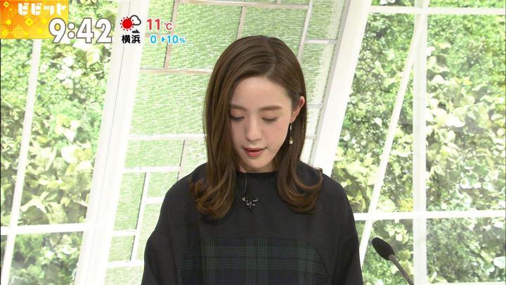 2017年12月06日古谷有美の画像12枚目