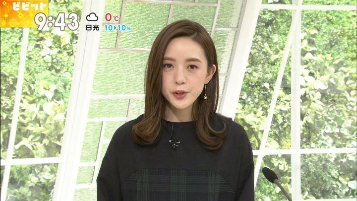 2017年12月06日古谷有美の画像13枚目