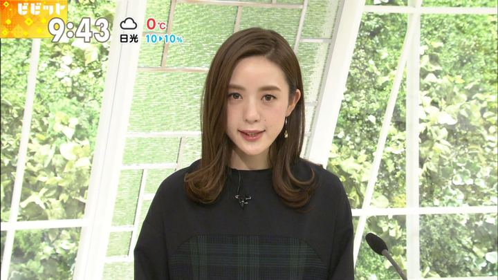 2017年12月06日古谷有美の画像14枚目