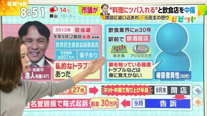 2017年12月07日古谷有美の画像02枚目