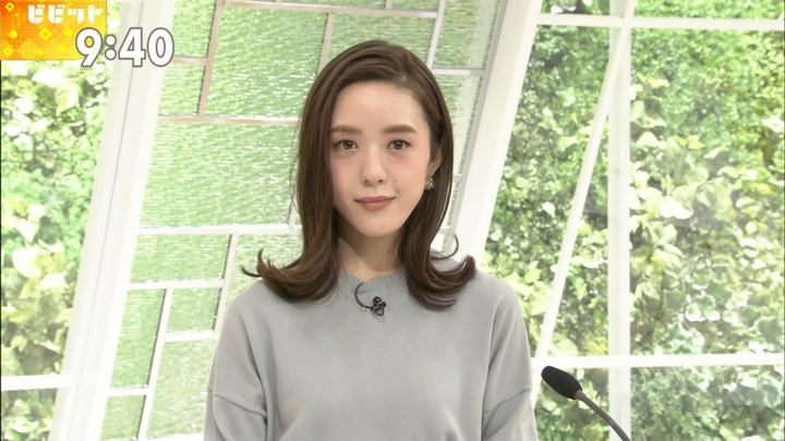 2017年12月07日古谷有美の画像09枚目